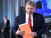 Песков в день ареста Навального отменил ежедневный брифинг Кремля