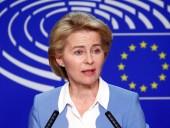 ЕС надеется на мирную передачу власти Байдену