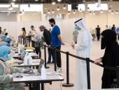 Саудовская Аравия отменяет