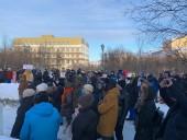 Митинги в поддержку Навального: протесты начались в Хабаровске и на Камчатке