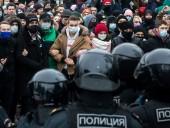 Штаб Навального избрал местом ближайшего протеста в Москве - Лубянку