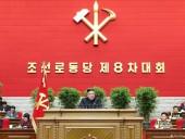 Ким Чен Ын объявил о сокрушительном провале экономического плана КНДР