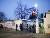 В столице Румынии произошел пожар в госпитале с инфицированными COVID-19: число жертв выросло