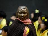 """Япония не признает решение корейского суда о выплате компенсаций """"женщинам для утешения"""""""