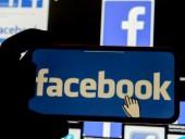 Facebook запретил создание новых событий возле ключевых мест инаугурации Байдена