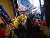 ФБР заявляет об угрозах насилия в преддверии инаугурации Байдена