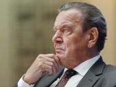 Экс-канцлер Шрёдер изменил мнение и теперь защищает РФ и