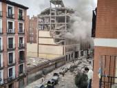 Взрыв в Мадриде: первые детали касательно пострадавши и разрушениях