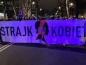 В Польше вступил в силу запрет абортов, женщины собираются на протесты