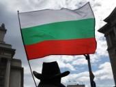 В Болгарии отменили часть карантинных мероприятий