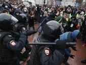 Митинги в поддержку Навального: в Москве задержали 60 человек, митингующие бросают бутылки