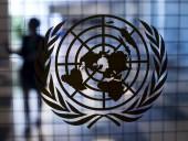 В ООН призвали Иран отказаться от обогащения урана до 20%