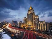 В Москве представителю посольства США вручили ноту за