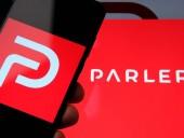 Социальная сеть Parler подала в суд на Amazon из-за отключения серверов
