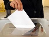 В Португалии сегодня пройдут выборы президента