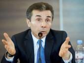 В Грузии основатель и лидер правящей партии Иванишвили заявил об уходе из политики