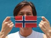В Норвегии усиливают ограничения из-за коронавируса