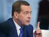 Медведев заявил, что из-за условий Японии по Курилам -