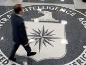 В ЦРУ создали рабочую группу по расследованию