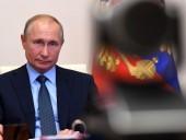 Путин вновь повторил, что Россия готова развивать отношения с Японией, но это не может касаться Курил