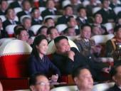 Жена Ким Чен Ына впервые появилась на публике после года отсутствия: они посетили театр