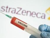 ВОЗ утвердила два варианта вакцины AstraZeneca для экстренного применения