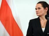 Светлана Тихановская будет просить Швейцарию расследовать коррупционные схемы Лукашенка