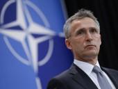 НАТО расширит финансирование военной деятельности на восточном фланге