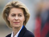 Глава Еврокомиссии уверенна, что стратегия закупок вакцин для ЕС - вполне верная