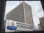Минюст России отреагировал на требование ЕСПЧ освободить Навального: это требование невыполнимо и является вмешательством
