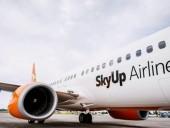 Украинских туристов на Занзибаре посадили на самолет