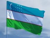 Узбекистан полностью перейдет на латиницу