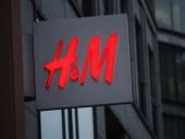 Налоговый скандал в России: против H&M открыли дело