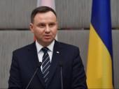 Президенты Польши и Литвы созвонились: обсудили вопрос Украины и