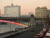 Албания выслала российского дипломата из-за нарушения карантина: Москва решила ответить взаимно