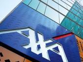 Французская компания Axa вышла из проекта