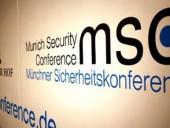Мюнхенская конференция по безопасности - 2021 пройдет онлайн 19 февраля