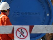 Bloomberg: США 19 февраля представят новые санкции по