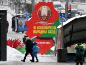 Лукашенко заявил, что Беларусь переживает