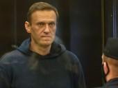 Суд все же отправляет Навального в колонию: со срока