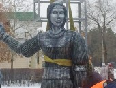 Жуткий памятник Аленке продали на аукционе за 35 тысяч долларов
