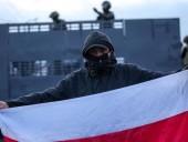 Беларусь: правозащитники сообщили, что за январь 2021 года по политическим мотивам задержали около 900 человек