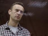 Навального этапировали в исправительную колонию общего режима