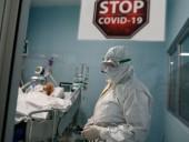 Число жертв COVID-19 в мире превысило 2,5 миллиона