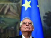 Боррель: Россия не заинтересована в улучшении отношений с ЕС
