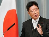 Токио заявил о готовности продолжить переговоры с Москвой по Курилам