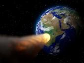 Размером с Лондонский глаз: возле Земли пролетит гигантский астероид