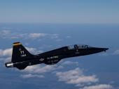 В Алабаме разбился военный самолет: погибли два человека