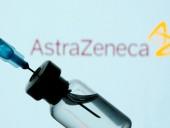 В Испании не будут прививать людей после 55 лет вакциной AstraZeneca