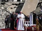 Папа Римский Франциск прибыл в Мосул, бывшую